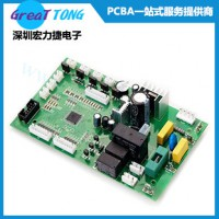PCBA印刷线路板抄板设计打样公司深圳宏力捷交期更快