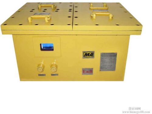 DXBL1536/24X避难硐室电源