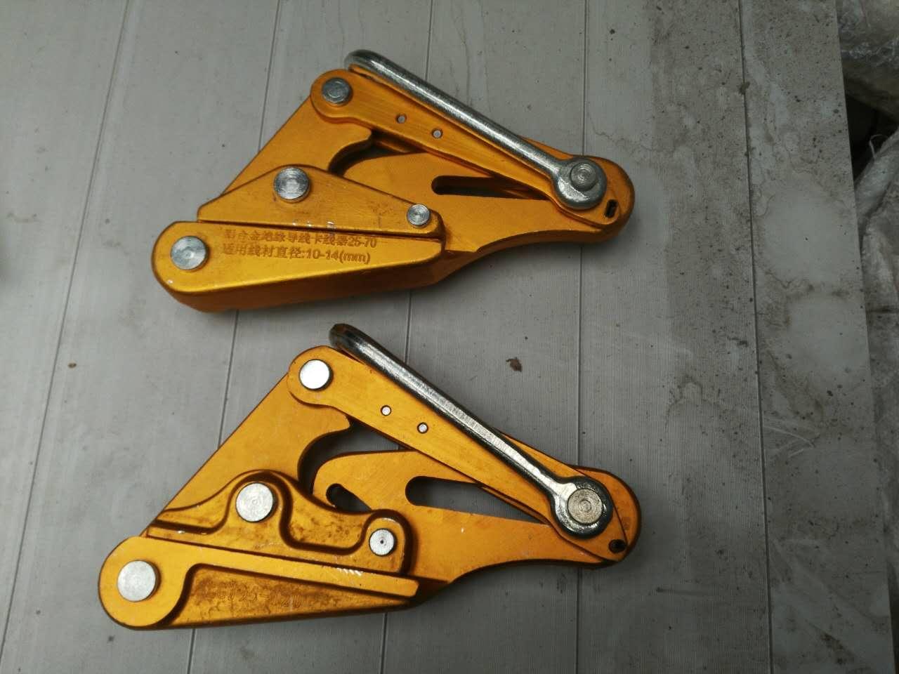 三角卡线器  铝镁合金卡线器  钢绞线紧线器  拉紧器
