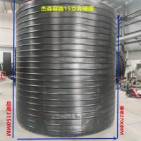 软化水设备水箱