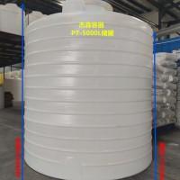 软化水补水箱