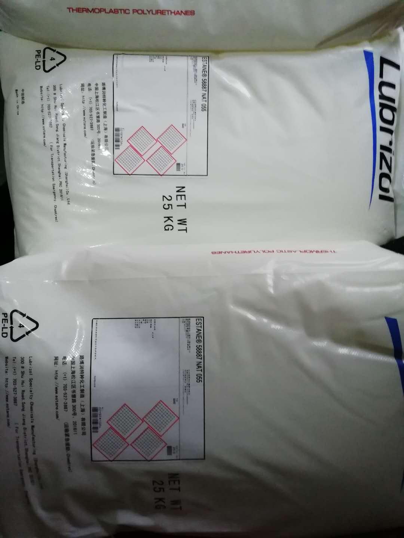 消防水带,流延薄膜用聚醚型TPU豪瑞68219