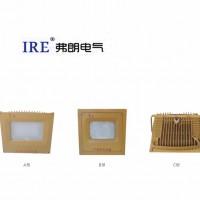 LED防爆灯油田用节能灯BRE8680系列