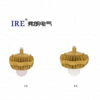LED防爆灯炼油用节能灯BRE1806系列