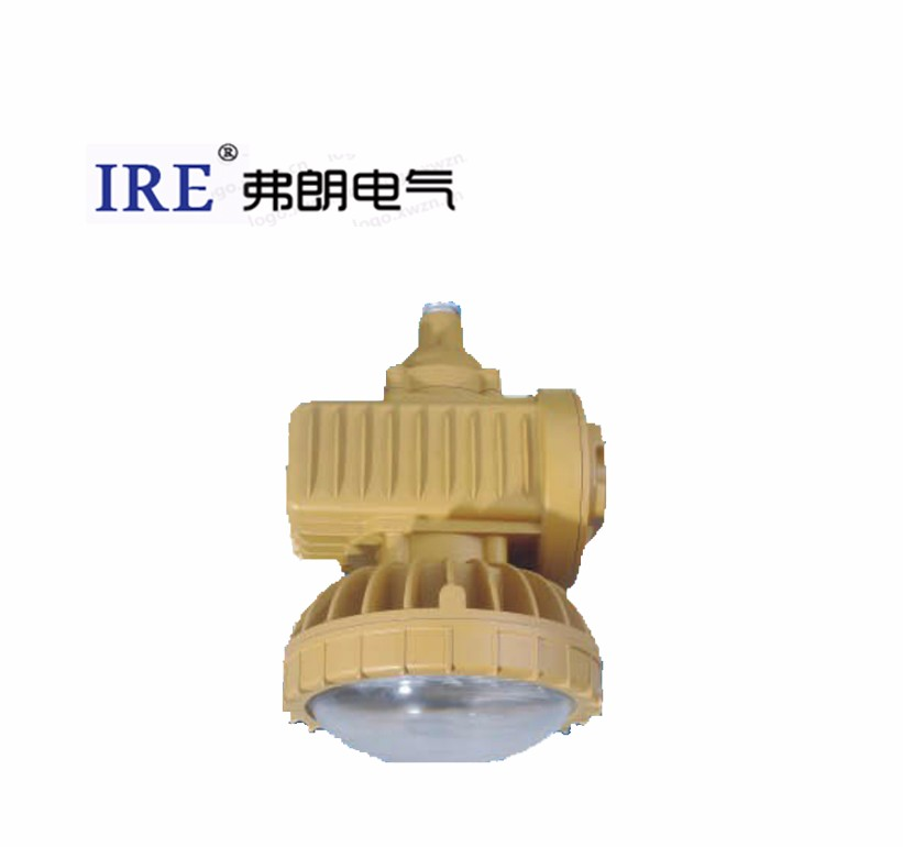LED防爆炸性气体环境用节能灯BAJ52系列