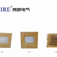 LED防爆灯可燃性粉尘环境用免维护灯BRE8680系列