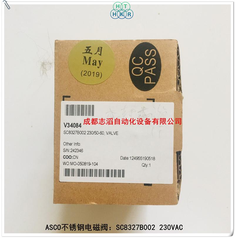 SC8327B002美国ASCO不锈钢电磁阀
