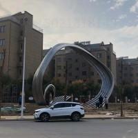 山东大型不锈钢轨道弧形雕塑 抽象艺术摆件
