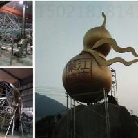 济宁户外不锈钢金属葫芦雕塑 植物雕塑摆件