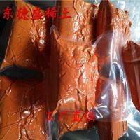 硫酸铈铵优惠可靠,硫酸铈铵工业级