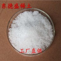无水氯化镧实在厂家,氯化镧诚意售