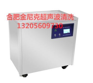 供应室医用数控超声波清洗机