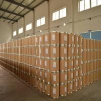 芸苔素内酯 1千克 作物增产作用 湖北厂家 量大从优