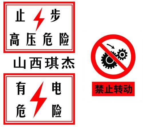 专业生产加工小区反光标识牌 设计制作小区反光标识牌