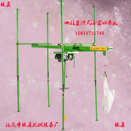 400公斤直滑式小吊机220v离合器主机吊运机快速下放吊机