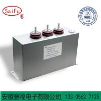 1200vc-1500uF滤波电容器