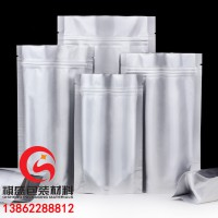 苏州防潮防静电铝塑袋