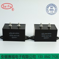 CBB15  1250VAC  40UF电容器