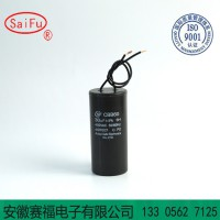 CBB60聚丙稀膜交流电动机电容器 30uf