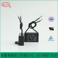CBB61 1.2uf 排风扇电容 单相电机电容器