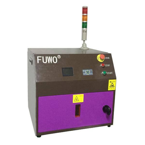 LEDUV光固化箱紫外线UV胶水干燥固化设备