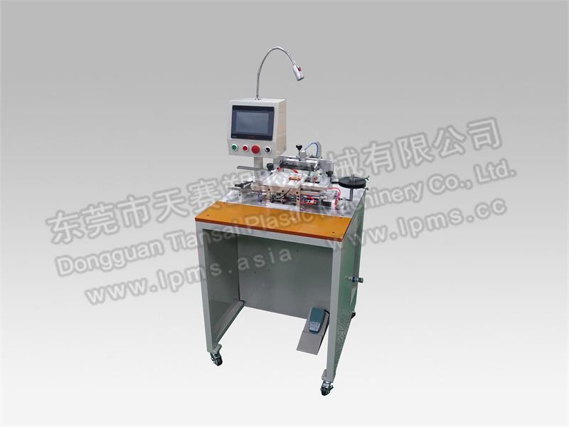 TS TJ9自動電芯貼膠機