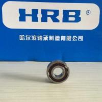 供应7001AC角接触球轴承 哈轴代理 正品HRB轴承